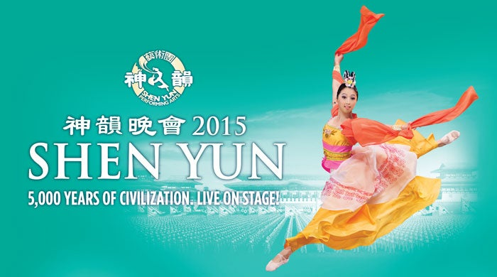 Branding_ShenYun2015.jpg