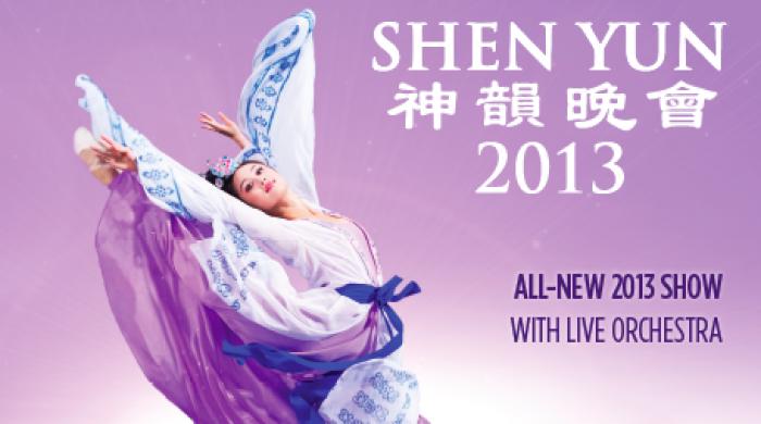 Branding_ShenYun 2013